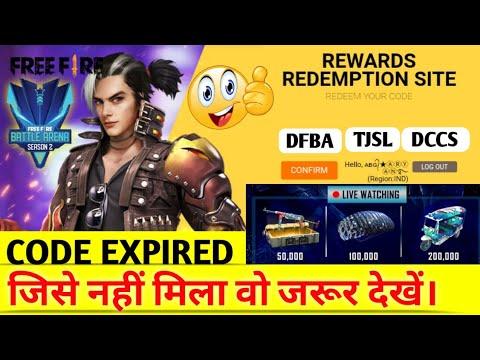 FFBA Reward Failed To Redeem Problem ?   FF reward redeem code expired problem solution ...