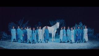 日向坂46 『青春の馬』Short Ver.