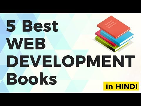 5 Best Web Development Books (in Hindi) | IndiaUIUX