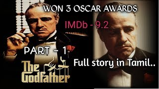 The Godfather (1972) movie tamil | The Godfather (1972) tamil explanation | Part -1 | Review
