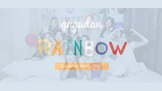 gugudan(구구단) - Rainbow (Ver.파자마파티)