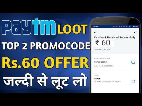 Paytm Top 2 Promocode 100% Cashback October 2018|Paytm Rs.60 Cashback Offer Today