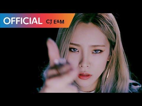 헤이즈 (Heize) - Shut Up And Groove (Teaser)