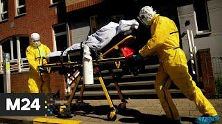 Европу накрыла третья волна коронавируса Москва 24