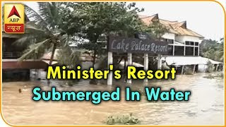 Former Kerala Minister's Resort Submerged In Water | ABP News