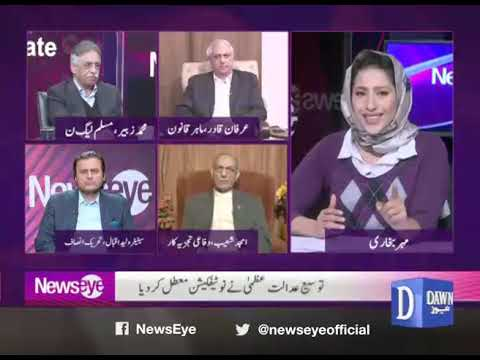 NewsEye with Meher Abbasi - Tuesday 26th November 2019