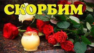 Оторвался тромб: Знаменитый российский актер  внезапно скончался на гастролях!
