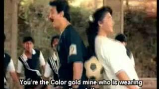 Kamal Haasan & Khushbu - Pottu Vaiththa - Singaravelan