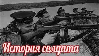 Морская пехота , история одного морпеха У самого Черного моря бой морского десанта группы 017 Орлова