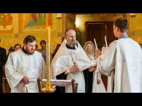 Венчание Анастасии и...