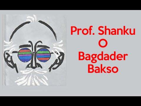 Prof. Shanku O Bagdader Bakso Sunday Suspense 20/09/2015