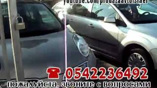 Audi Daihatsu Fiat Ford Hyundai Mazda Mitsubishi Opel Renault Subaru бу до 20 тыс шек(, 2011-11-23T08:54:51.000Z)