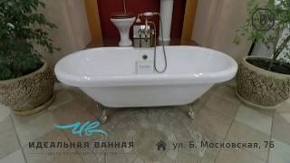 Идеальная Ванная 14 ОГРН 3