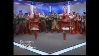 Культурна Столиця, Великий Академічний Слобожанський ансамбль пісні і танцю