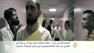 هذه قصتي.. محمد الإبراهيمي-فيلم