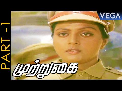 Mutrugai Tamil Movie Part 1   Arunpandian   Bhanupriya   Charle