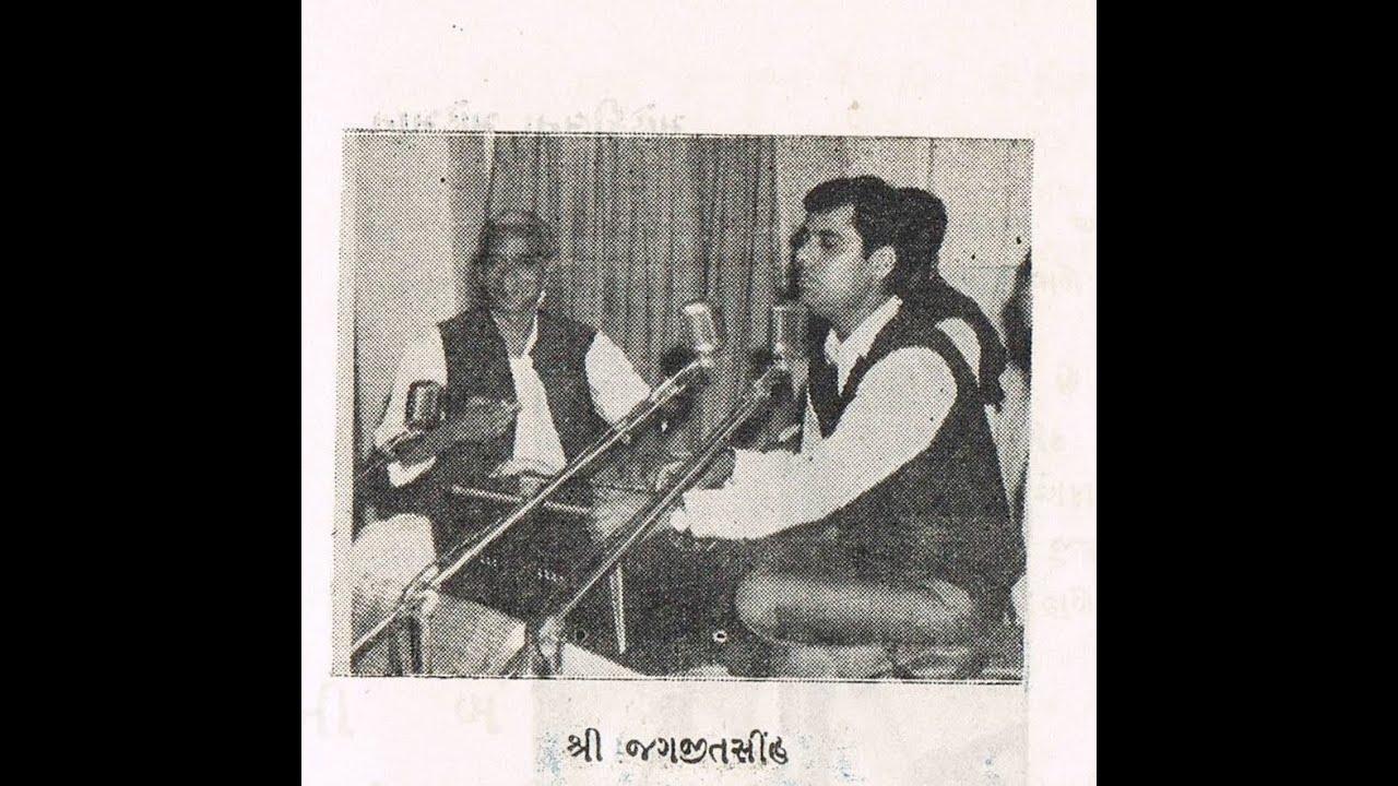 Koi umeed bar nahi aati jagjit singh live youtube for Koi umeed bar nahi aati