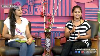 I Have Friends but: Office Lakshmi Exclusive Interview | Madhumila Christmas Special