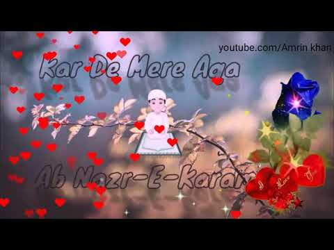 🕋islamic🕌-video❤️-naat💖-sheriff🌸-||-letest-updates-||-created-by-amrin-khan-||