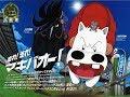 【みどりのマキバオー】[OPテーマ][走れマキバオー](閃電怪馬)(Midori no Makibaō)