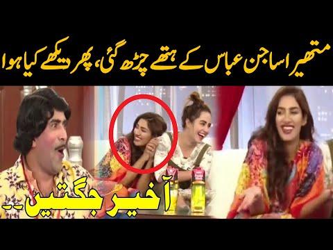 Gadi Saeen Nay Mathira Kay Sath Kiya Harkat Kar Di ?   Cyber Tv