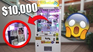 Game | I Found an Arcade Game with 10,000 Inside! | I Found an Arcade Game with 10,000 Inside!