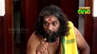 Kunnamkulathangadi EP-05 Pretham 17/11/15