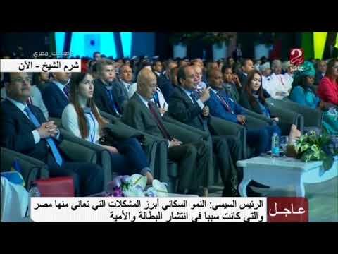 هل البطالة هي أبرز التحديات التي تواجهها مصر؟ ..السيسي يجيب