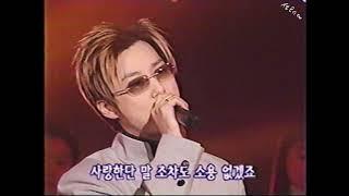 [방송] 뮤직뱅크 신혜성 - 인형 6위