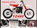 History of the Yamaha YZ490 1982-1990 / DirtBikeDudeZ