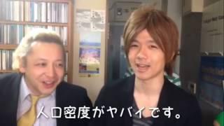 チャンネル登録はコチラ→http://www.youtube.com/user/gokigen4tv 東京...