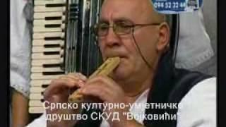 Srpsko kulturno umjetnicko drustvo SKUD Vojkovici 1 od 3 13.12.2009. †