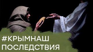 Безработица и бедность. Кризис в России набирает обороты – Гражданская оборона