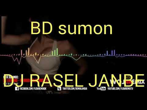 Dj Rimex song bangla new videos DJ RASEL 2018