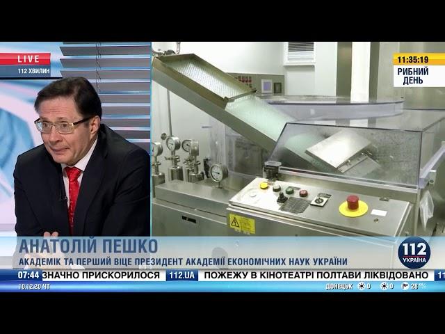 А. В. Пешко  на 112 канале о эффективности применении русской вакцины  от  10. 12. 2020
