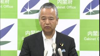 Japan's Akira Amari Says Greek Crisis Won't Severely Hurt Global Economy