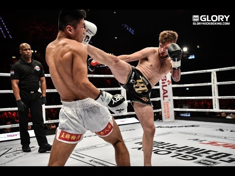 GLORY Redemption: Chenglong Zhang vs. Bailey Sugden - FULL FIGHT