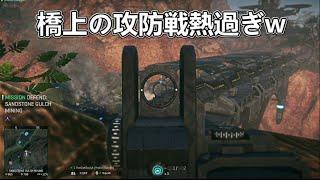 【PS4版 プラネットサイド2 実況】野戦がくっそ熱すぎるww橋上での攻防戦【PlanetSide2】#3