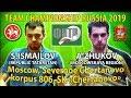 Красивая игра! :) 1/4 Финала Жуков - Исмаилов Браво обоим! ..не знаю чего ещё сказать.. :)