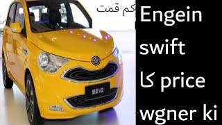 #2019 FAW V2 2019 MODEL REVIEW in URDU/P F CAR