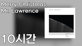 Merry Christmas, Mr. Lawrence [10 시간]