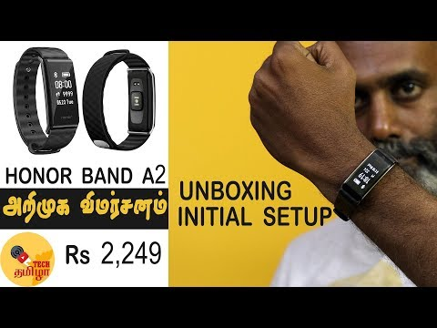 Honor Band A2 Unboxing and Initial Setup...