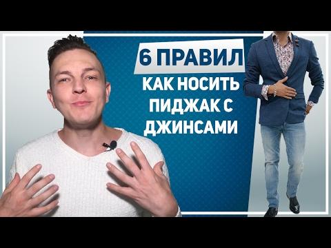 Как закатать рукава на пиджаке