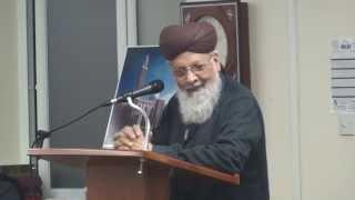 Muffakir e islam Allama Qamaruzzaman Azmi - The Taqwa of Mufti e Azam