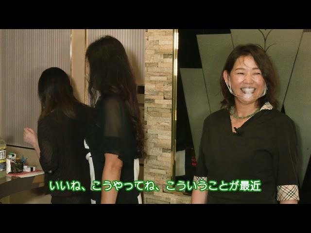 「スナック 花桃」石垣マサカズのお店のお宝発見!