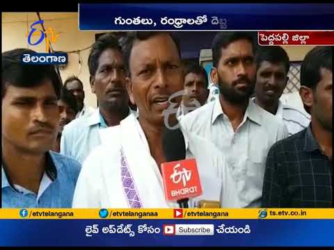 Bridge Damaged | Vehicle Drivers Facing Problems | at Adavi Somanpalli in Peddapalli Dist