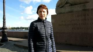 видео мифы санкт петербурга экскурсия