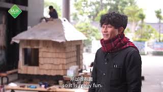 Publication Date: 2021-06-10 | Video Title: 概念士多 Concept Store 香港兆基創意書院