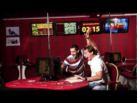 Видео Bingo boom букмекерская контора официальный сайт