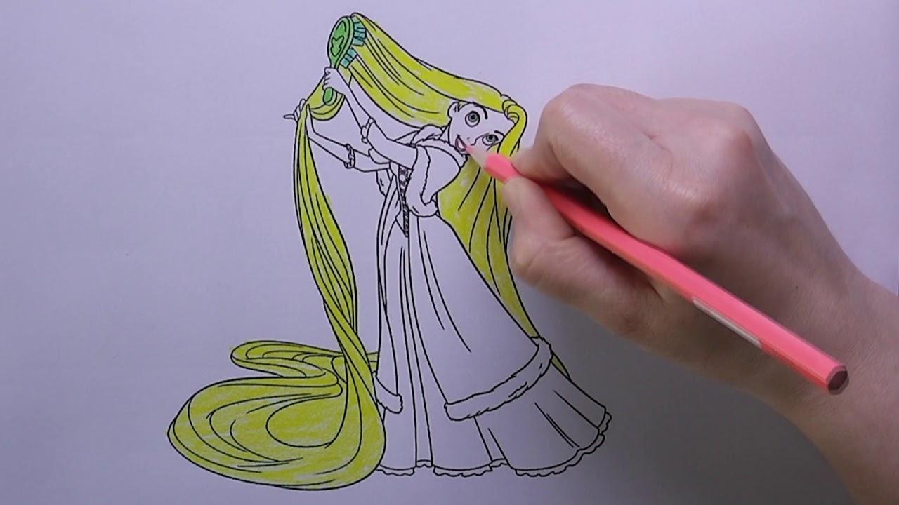 Rapunzel Boyama Rapunzel Nasıl Boyanır Coloring Rapunzel Youtube